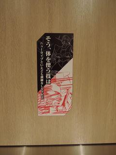 DSCN4350_R.JPG